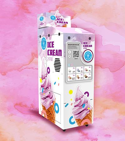 河南小型冰淇淋自动售卖机价格