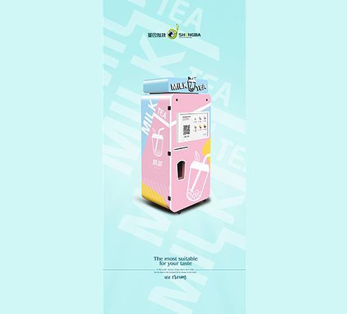 河南奶茶自动售货机合作案例