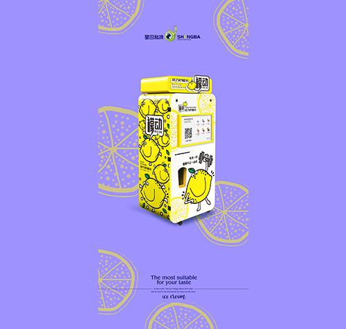 河南柠檬水自动售货机合作案例