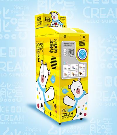 河南小型冰淇淋自动售卖机