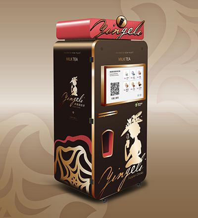 河南奶茶自动售卖机