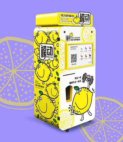 河南柠檬水自动售卖机