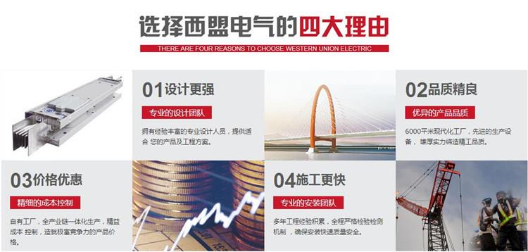 陕西不锈钢电缆桥架