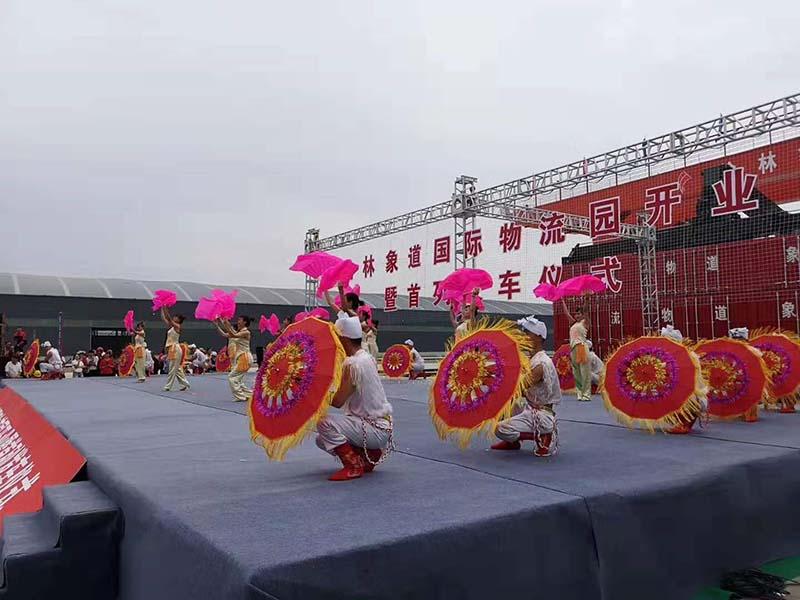 2019年6月19日榆林象道国际物流园开业暨首列发车仪式