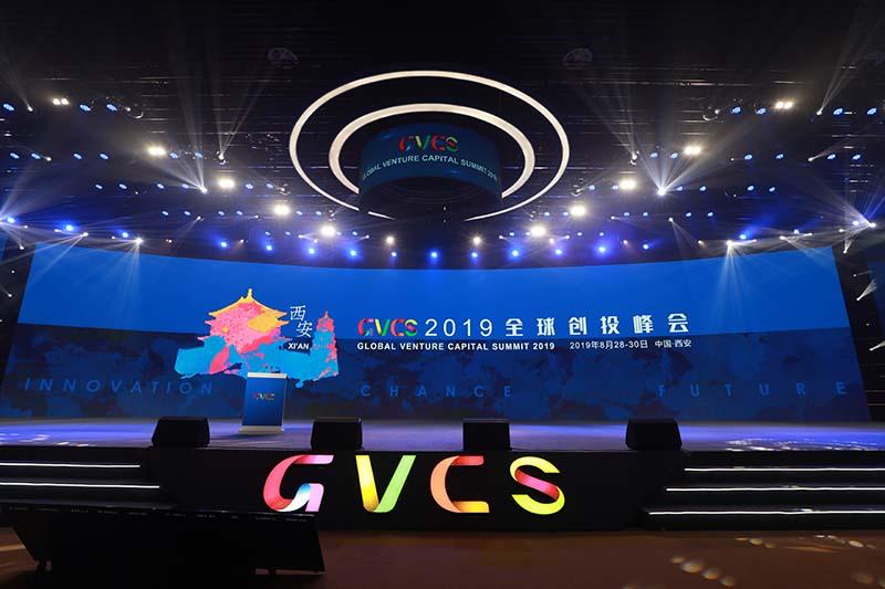 2019年8月29日全球创投峰会