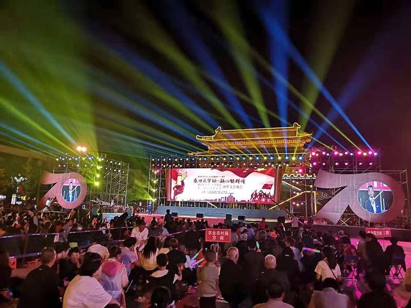 2019年9月29日乾县建国70周年文艺晚会 盛世庆华诞·凝心铸辉煌