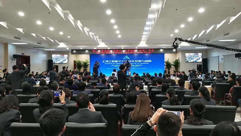 2017年10月30日第二届麻省理工学院ILP全球创新(西安)论坛