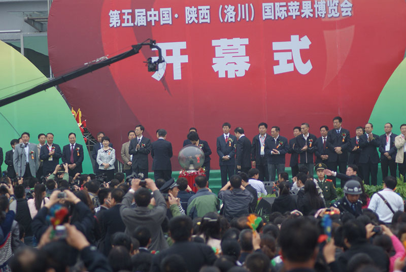 2012年9月22日第五届中国·陕西(洛川)国际苹果博览会开幕式