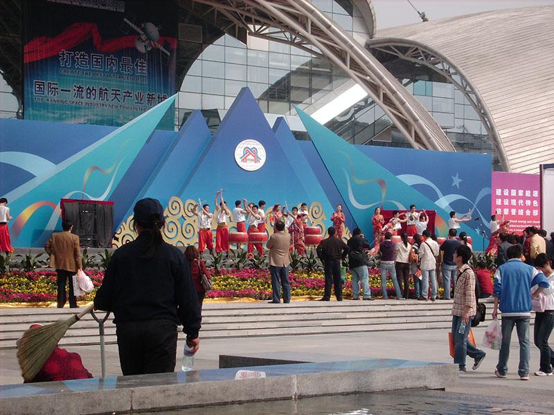 中国东西部贸易合作洽谈会