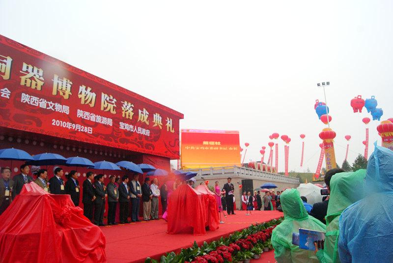 陕西西红柿文化发展有限公司