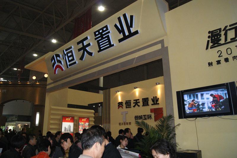 西安展览展示服务