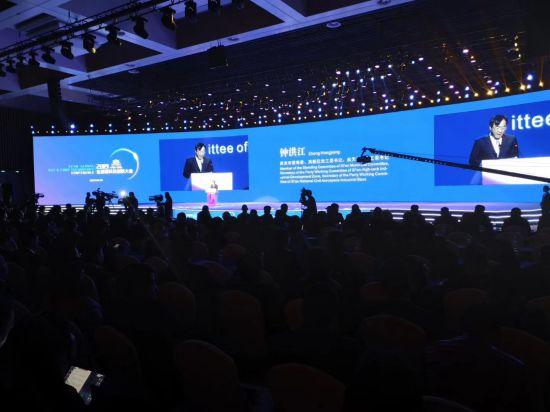 2019年10月30日西安全 球硬科技创新大会开幕式