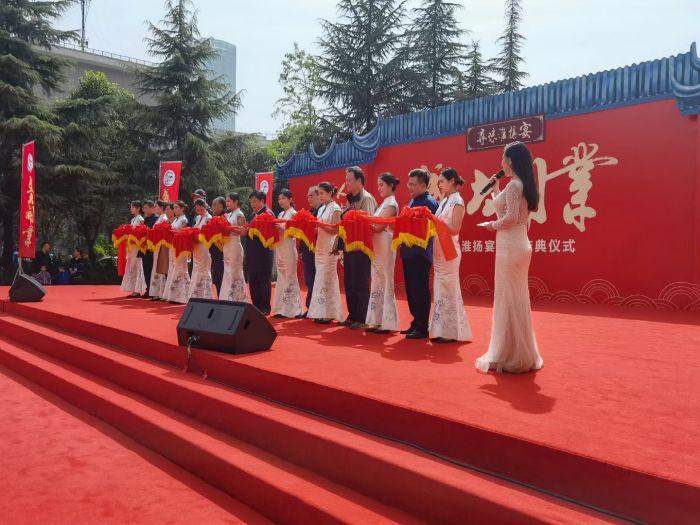2021年3月27日寻味·淮扬宴开业庆典仪式