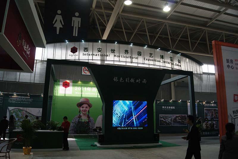 西安展览展示厂家