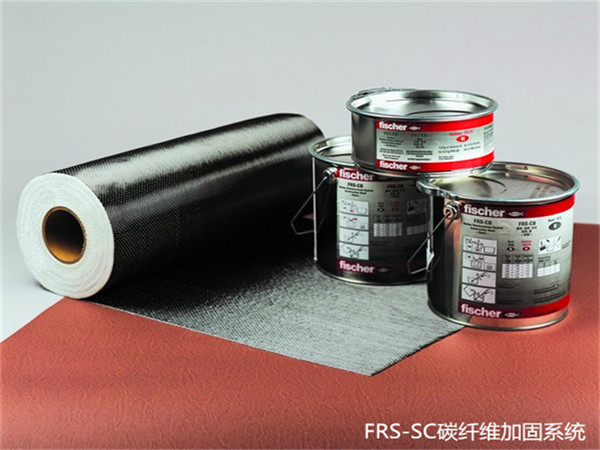 慧魚碳纖維布加固體系