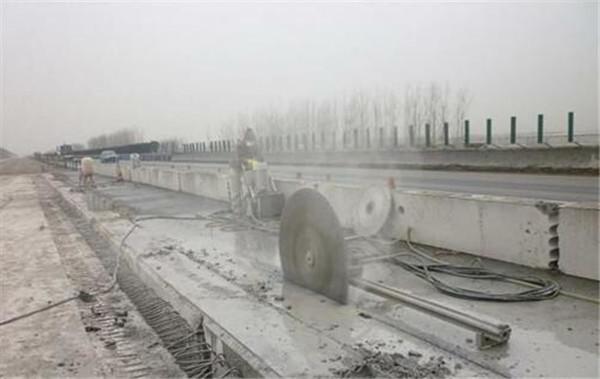 混凝土静力拆除加固工程