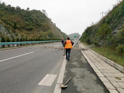 东平开元于乌玛高速A2.A3标段爆破工程
