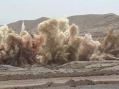 矿山爆破图片展示效果