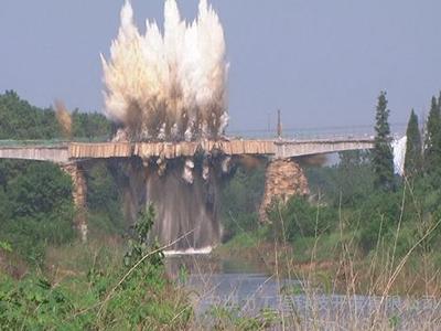 桥梁爆破图片展示