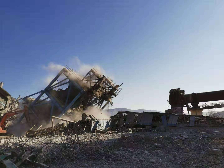 六盘山水泥厂拆除工程