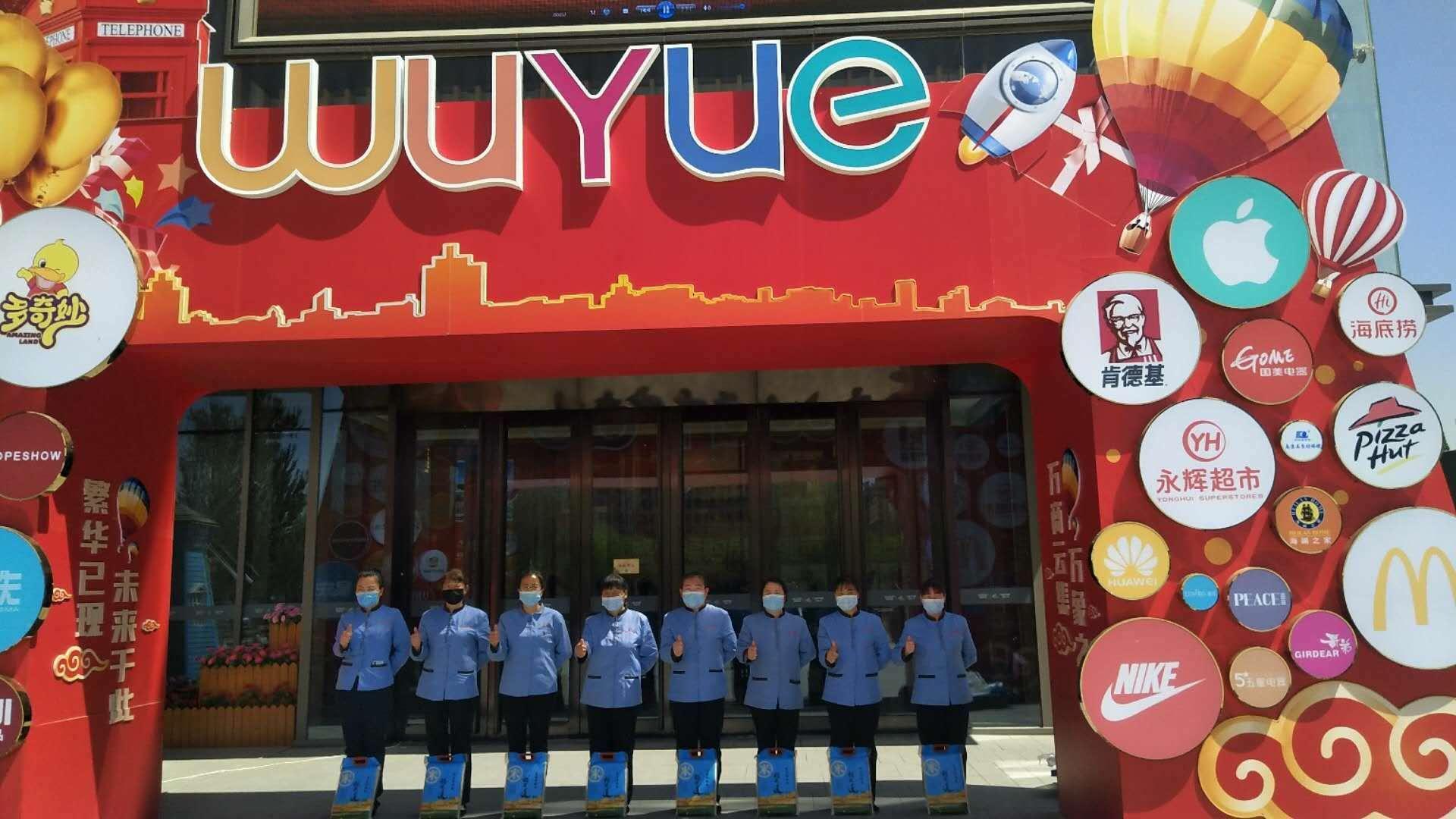宁夏万鸿环境检测有限公司在庆祝五一劳动节员工福利