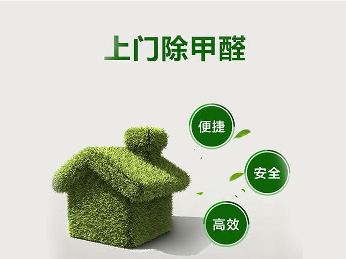 宁夏电投银川热电有限公司与万鸿达成合作