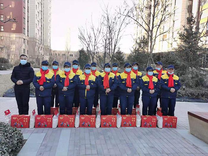 宁夏万鸿环境服务有限公司春节福利进行中