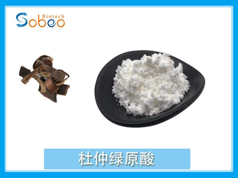 杜仲绿原酸,金银花绿原酸介绍与应用
