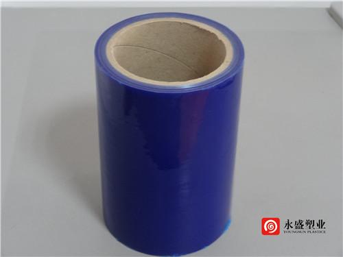 彩色保护膜