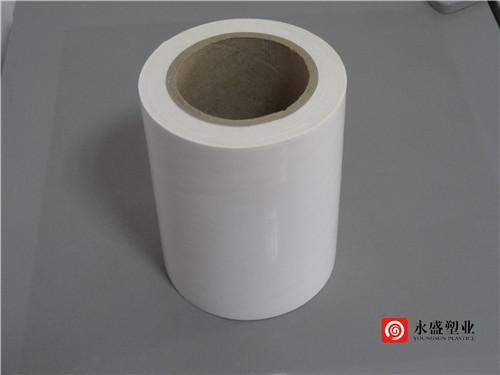 陕西白色保护膜