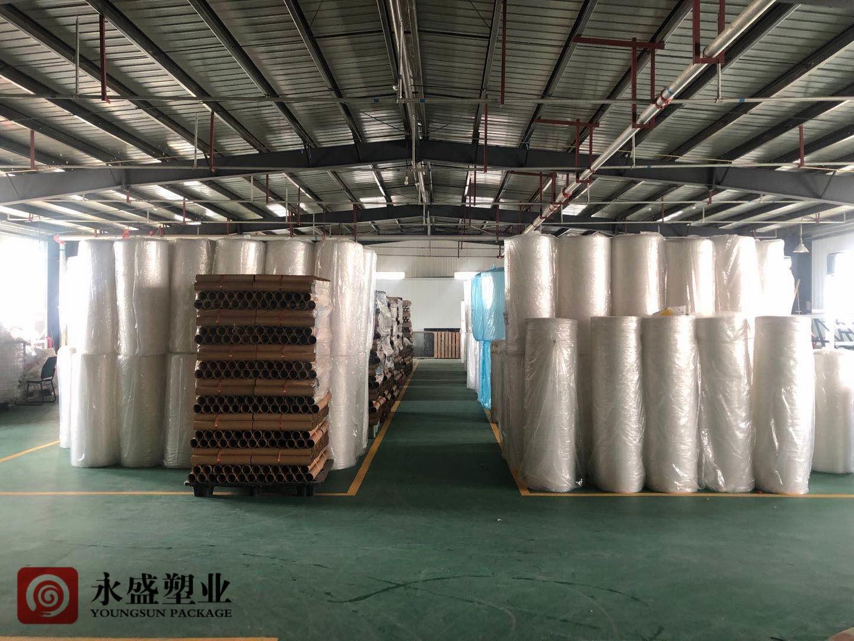陕西名科塑业科普:气泡膜的发明过程
