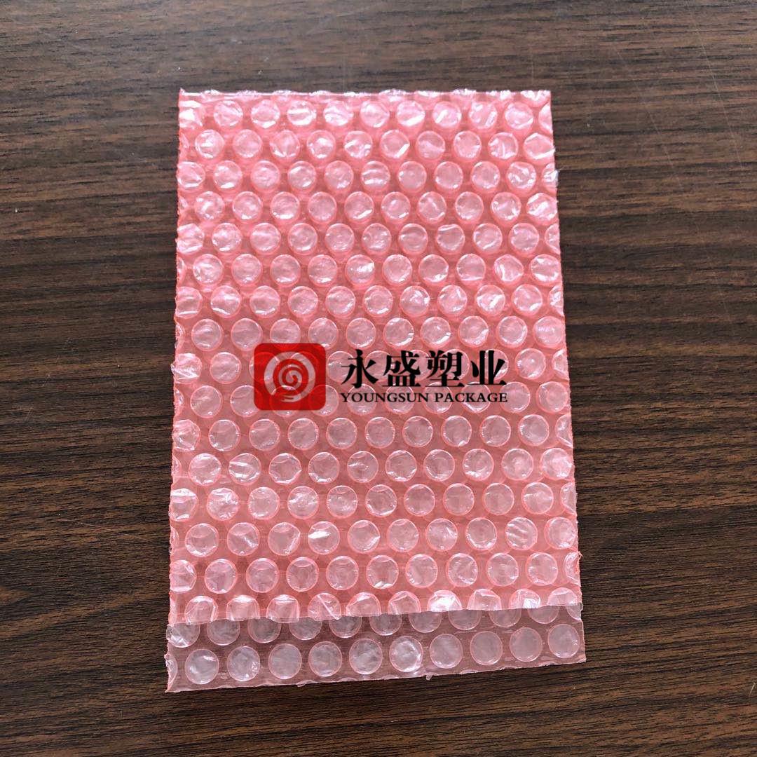 气泡袋表面可印刷文字和图案