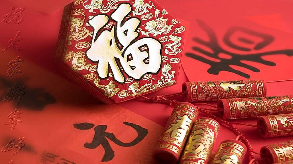 鄂尔多斯市鑫进源彩钢钢结构有限公司祝您新年快乐!