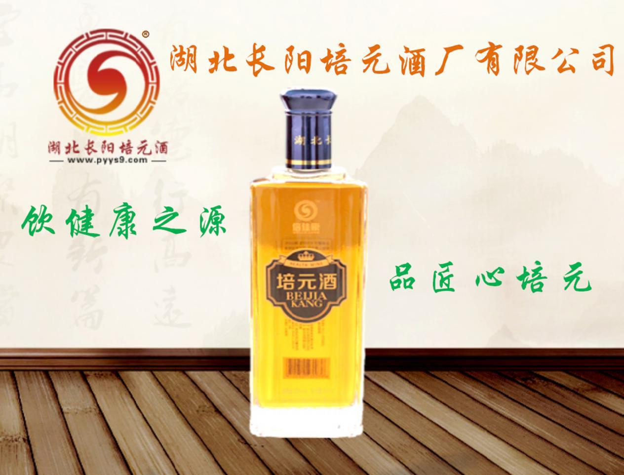 清江培元酒