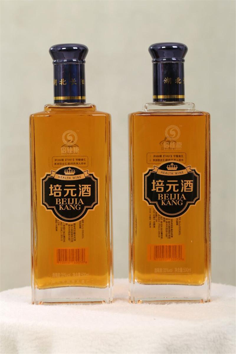 清江培元酒 批发销售