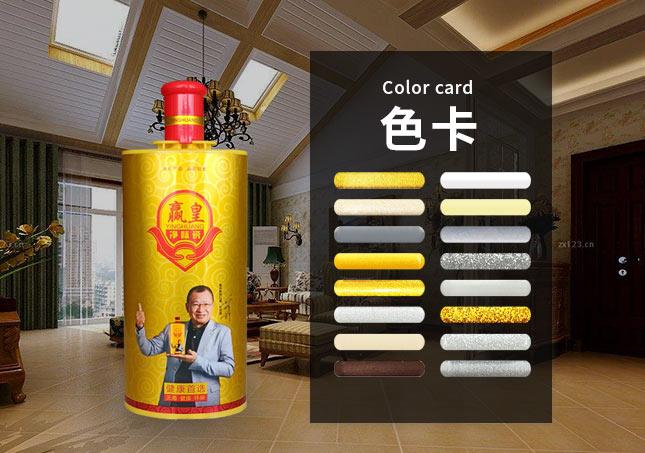 河南赢皇美缝剂颜色展示