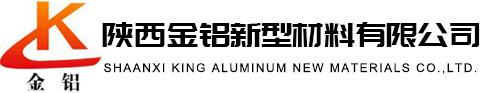 陕西金铝新型材料有限公司