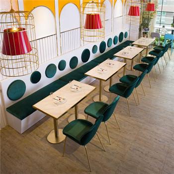博菲克沙發卡座餐飲家具