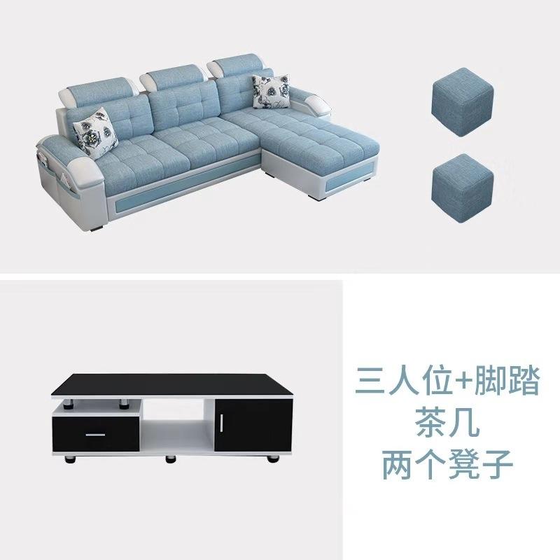 布艺沙发 3-5人位中小户型推荐 河南旭诚厂家提供