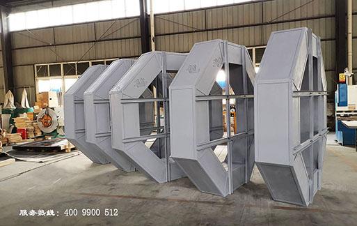 四川钢构箱