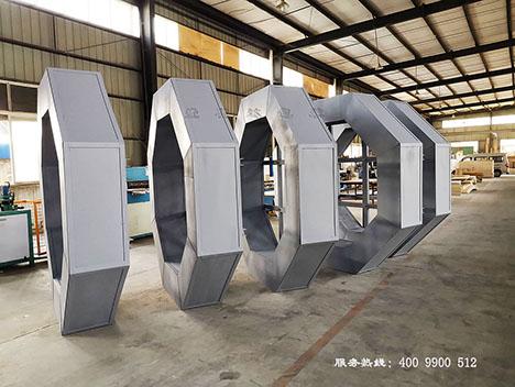 达州钢构箱