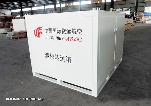 四川航空铁箱