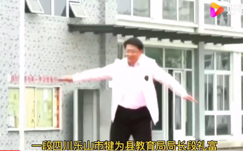 """教育局长跳霹雳舞为学生减压,可贵的不只是""""接地气"""""""