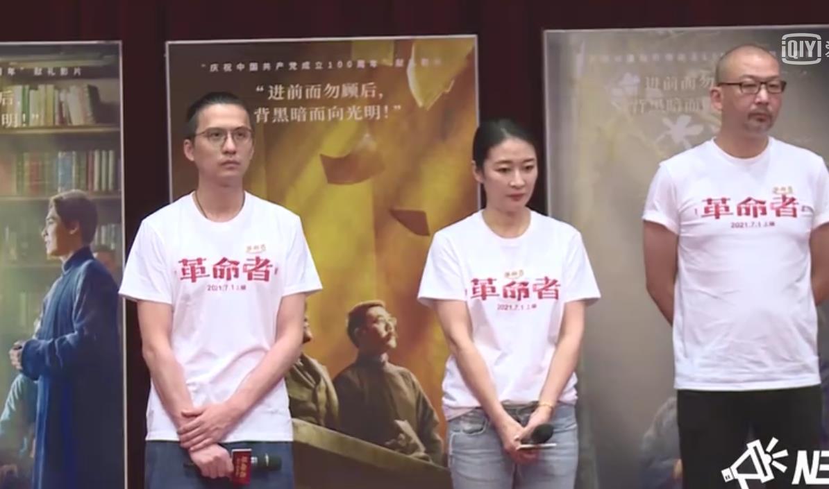 管虎谈《革命者》:李大钊的一生,常规叙事满足不了