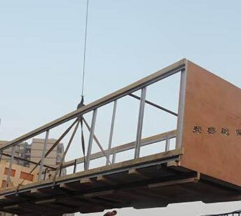 四川出口钢构箱