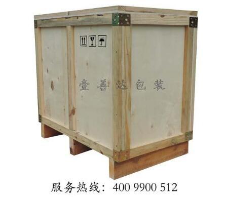 我们怎么做可以选到合适的木箱