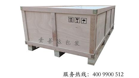 四川出口免熏蒸木箱