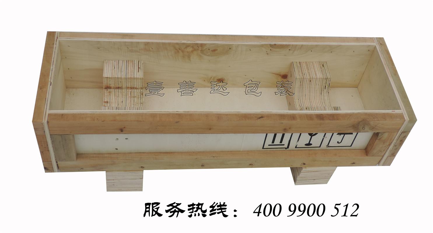 国内运输特殊木箱