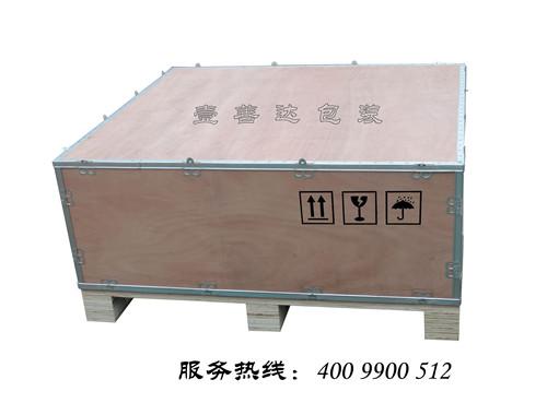 成都出口运输特殊木箱