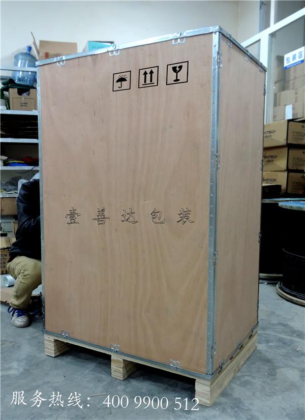 成都木箱防水